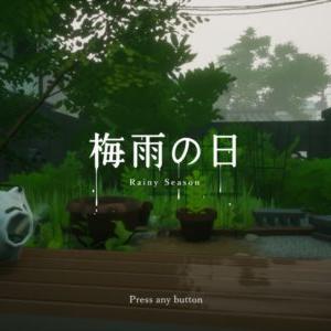 「梅雨の日」を完全攻略! とある雨の日を思い出す空想の物語!