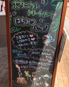 4月のキャンペーン☆