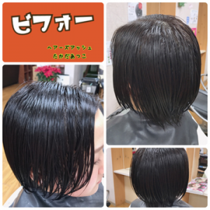 前髪が長いショートスタイル☆