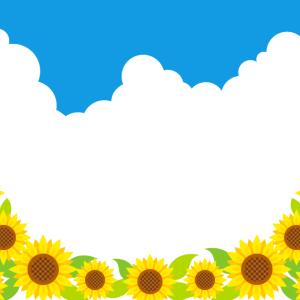 ☆夏期休暇のお知らせ☆