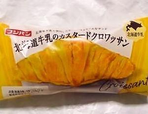 フジパン 北海道牛乳のカスタードクロワッサン