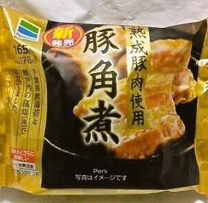 ファミリーマート 豚角煮おむすび