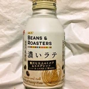 UCC BEANS & ROASTERS 濃いラテ リキャップ缶 260g