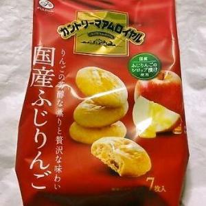 カントリーマアムロイヤル 国産ふじりんご