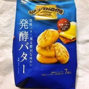 カントリーマアムロイヤル 発酵バター