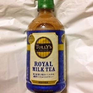 タリーズコーヒー ロイヤルミルクティー 500ml