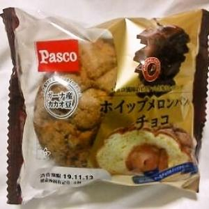 敷島製パン Pasco「ホイップメロンパン チョコ」