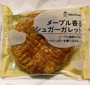 ローソン マチカフェ メープル香るシュガーガレット