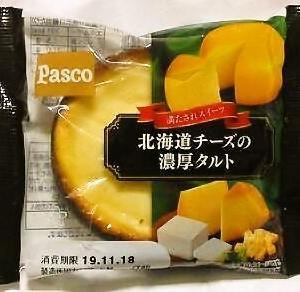 敷島製パン Pasco「満たされスイーツ 北海道チーズの濃厚タルト」