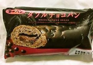 第一パン ダブルチョコパン