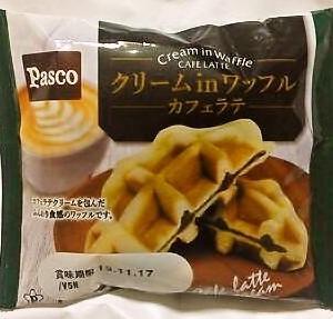 敷島製パン Pasco「クリームinワッフル カフェラテ」