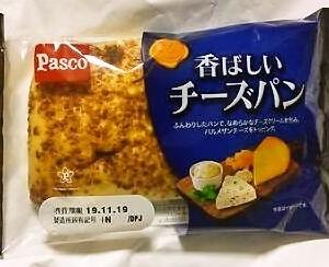 敷島製パン Pasco「香ばしいチーズパン」