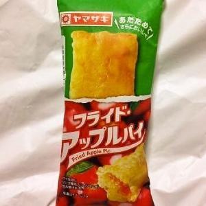 ヤマザキ フライド・アップルパイ