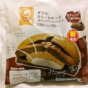 ファミリーマート ダブルクリームサンド(生チョコクリーム&ホイップ)