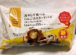 ファミリーマート 冷やしてりんごカスタードパイ(キャラメル風味)