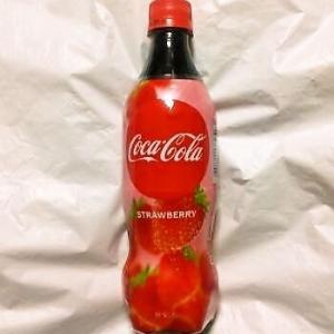 コカ・コーラ ストロベリー 期間限定