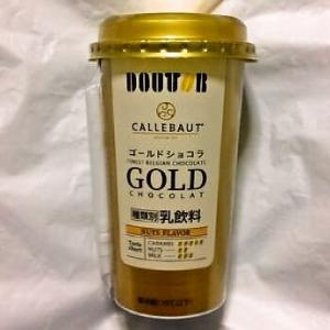 ドトールコーヒー ゴールドショコラ