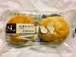 ローソン マチノパン もち麦モッチパン バター 2個入