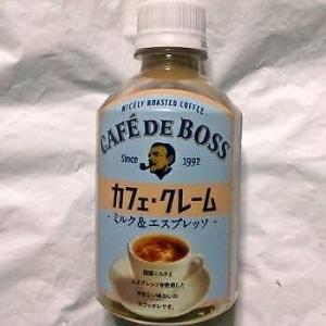 サントリー カフェ・ド・ボス カフェ・クレーム 280ml