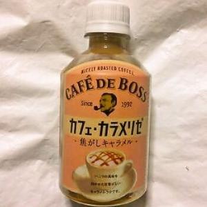 サントリー カフェ・ド・ボス カフェ・カラメリゼ 280ml