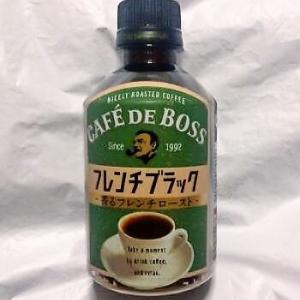 サントリー カフェ・ド・ボス フレンチブラック 280ml