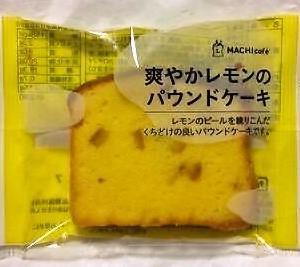 ローソン マチカフェ 爽やかレモンのパウンドケーキ