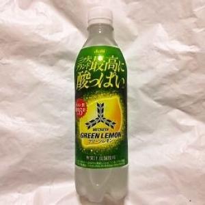アサヒ飲料 三ツ矢 グリーンレモン