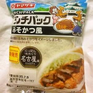 ヤマザキランチパック みそかつ風(惣菜シリーズ)