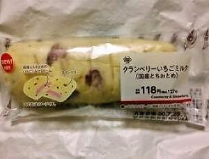 ミニストップ クランベリーいちごミルク(国産とちおとめ)