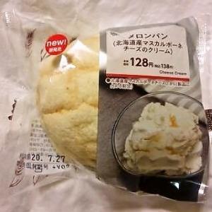 ミニストップ メロンパン(北海道産マスカルポーネチーズのクリーム)