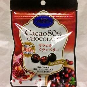 三菱食品 ROYALBEAUTY カカオ 80% チョコレート ザクロ&クランベリー 35g
