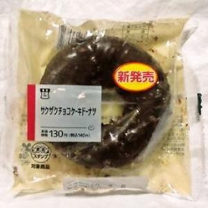 ローソン ザクザクチョコケーキドーナツ