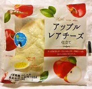 第一パン アップルレアチーズ仕立て