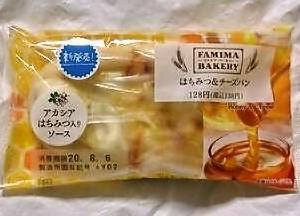 ファミリーマート はちみつ&チーズパン