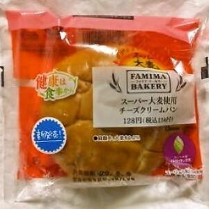ファミリーマート スーパー大麦使用チーズクリームパン
