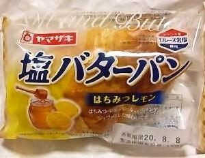 山崎製パン 塩バターパン はちみつレモン