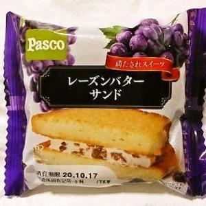 敷島製パン Pasco「レーズンバターサンド」