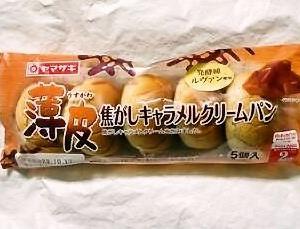 ヤマザキ 薄皮 焦がしキャラメルクリームパン