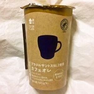 ローソン ウチカフェ ブラジルサントスNo.2使用 カフェオレ 240ml