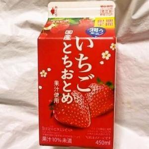 エルビー 潤う果実 いちご 国産とちおとめ果汁使用