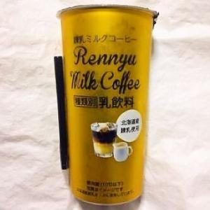 トーヨービバレッジ 練乳ミルクコーヒー 220ml