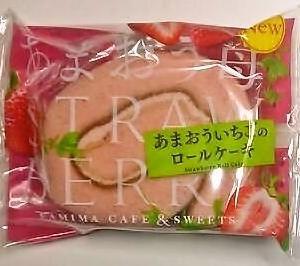 ファミリーマート あまおういちごのロールケーキ
