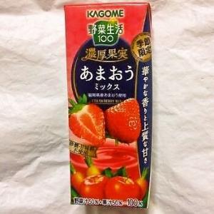 カゴメ 野菜生活100 濃厚果実あまおうミックス