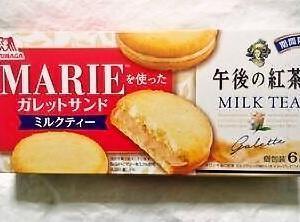 森永製菓 マリーを使ったガレットサンド<ミルクティー> 期間限定
