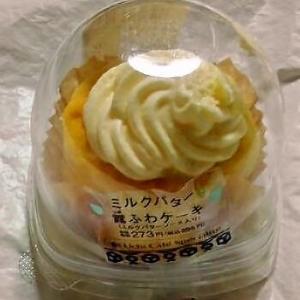 ローソン ウチカフェ スペシャリテ ミルクバター露ふわケーキ(ミルクバターソース入り)