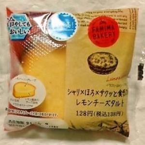 ファミリーマート レモンチーズタルト