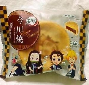 ローソン 「鬼滅の刃」今川焼(チョコクリーム)