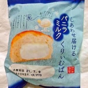 神戸屋 しあわせ届けるバニラミルクくりぃむぱん