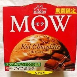 森永乳業 MOW 濃チョコレート
