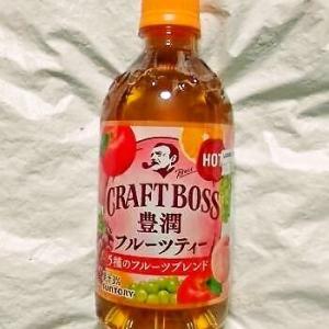 サントリー クラフトボス 豊潤フルーツティー HOT 450ml